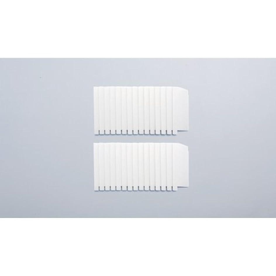 軽量柔和振動させるガイアモパーソナルタイプ 替えフィルター2セット組 119041