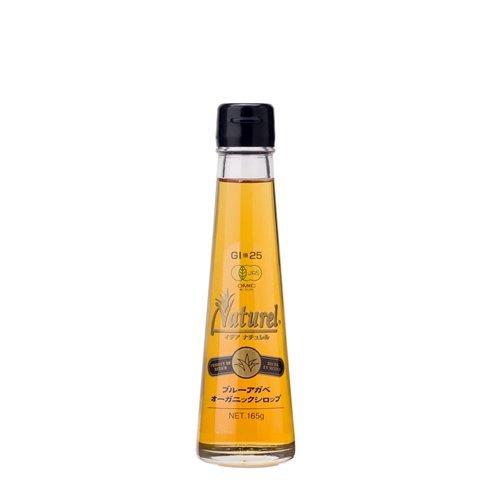 ブルーアガベ(リュウゼツラン) オーガニックシロップ グラスボトル 1本 165g