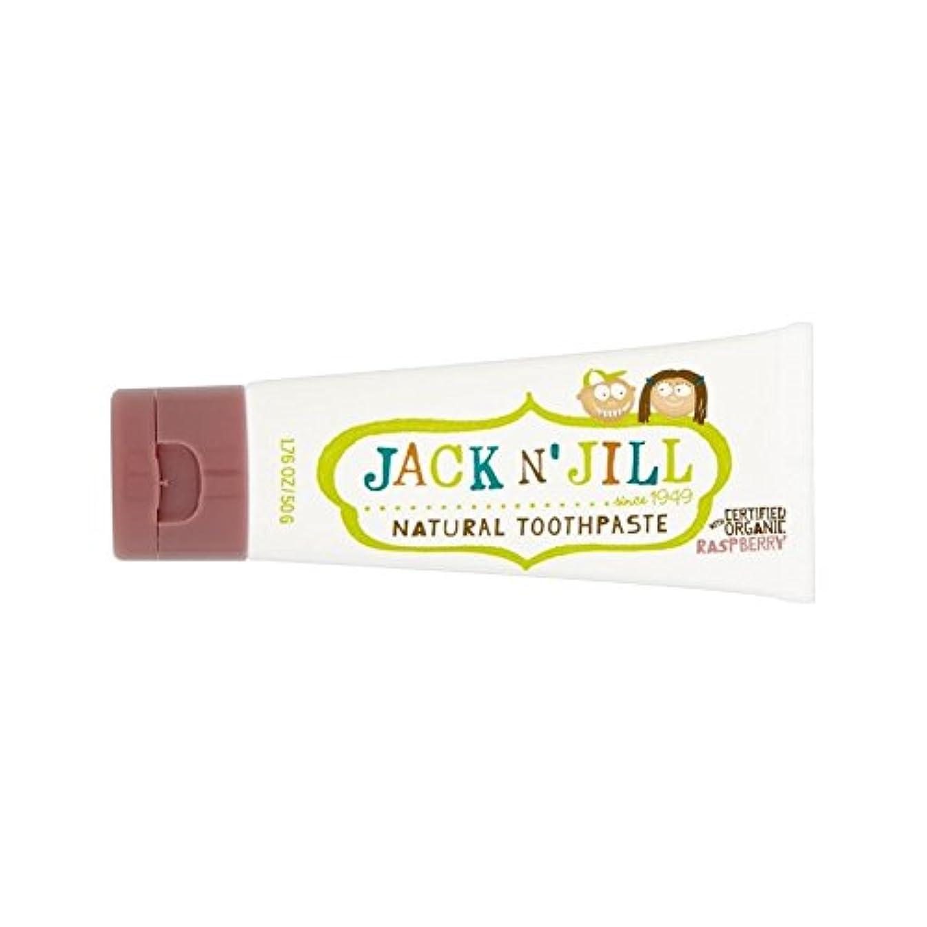 頑固な液化するスポンジ有機香味50グラム天然ラズベリー歯磨き粉 (Jack N Jill) (x 4) - Jack N' Jill Raspberry Toothpaste Natural with Organic Flavouring 50g...