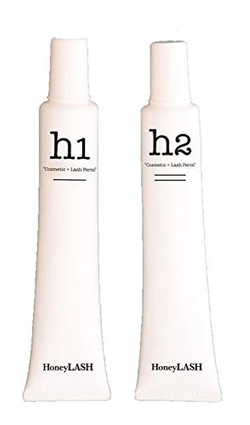 液化する創始者多用途h1h2クリーム (目元用セッティングトリートメント)