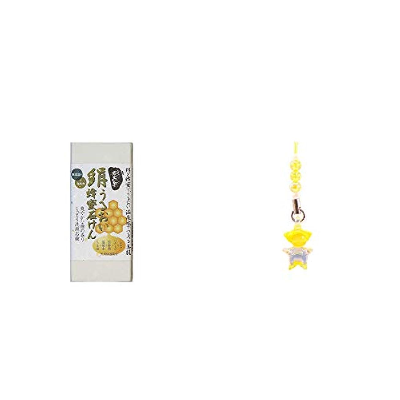 [2点セット] ひのき炭黒泉 絹うるおい蜂蜜石けん(75g×2)?ガラスのさるぼぼ 手作りキーホルダー 【黄】 /金運?ギャンブル運?財運?宝くじ当選祈願//