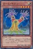 ワーム・ヤガン(ターミナル) 【N】 DTC2-JP085-N [遊戯王カード]《Ⅱ 混沌の章》