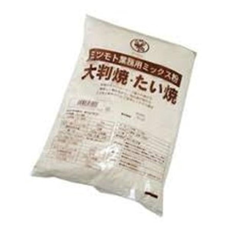 ために食品不格好蜜元 大判焼?たい焼き粉[焼饅頭専用粉]1kg 12個セット