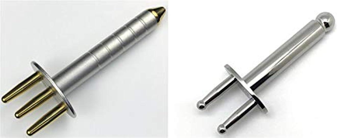 姉妹ウール2点1セット排酸術排酸棒マッサジ棒磁力マッサジ棒磁力排酸棒磁気マッサジ棒、磁気棒、ツボ押し棒 磁気 マッサージ棒 指圧棒 磁力がコリに直接当たる排酸術