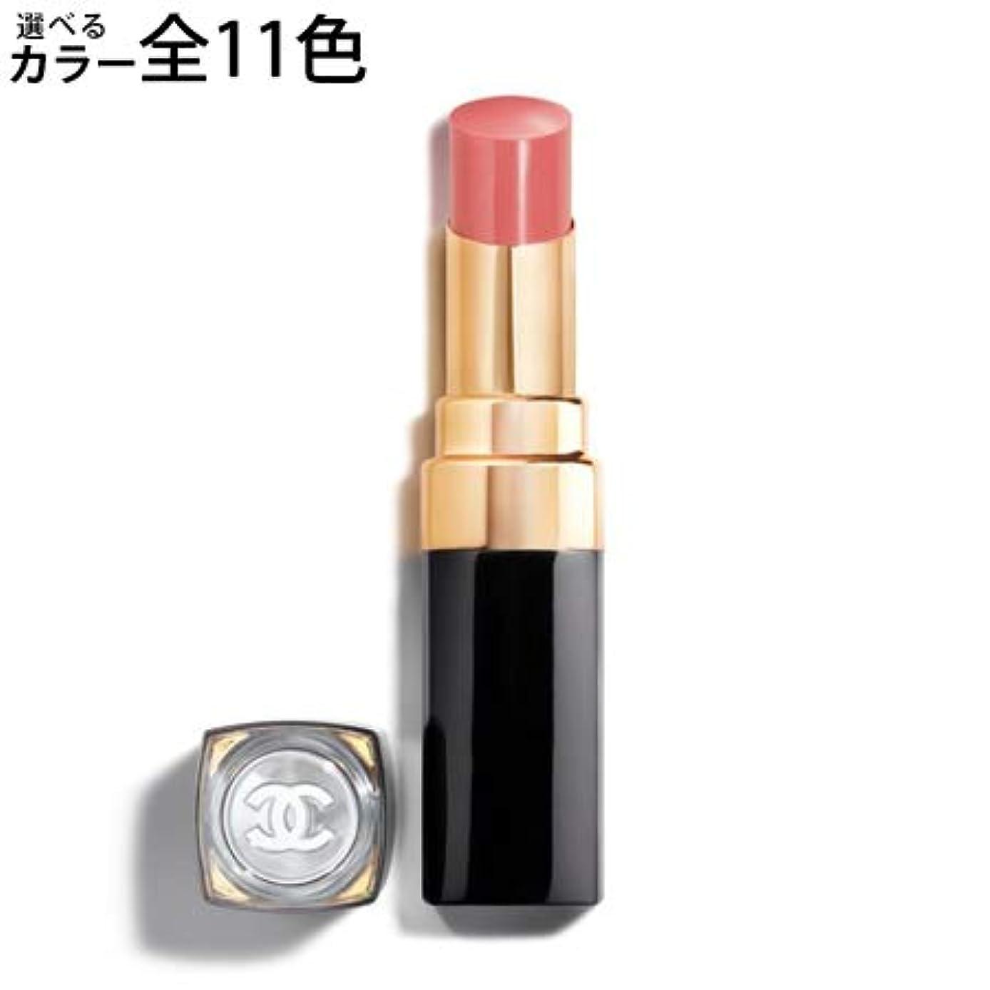 セットアップなので爆発するシャネル ルージュ ココ フラッシュ 選べる11色 -CHANEL- 102ヌワールモデルヌ