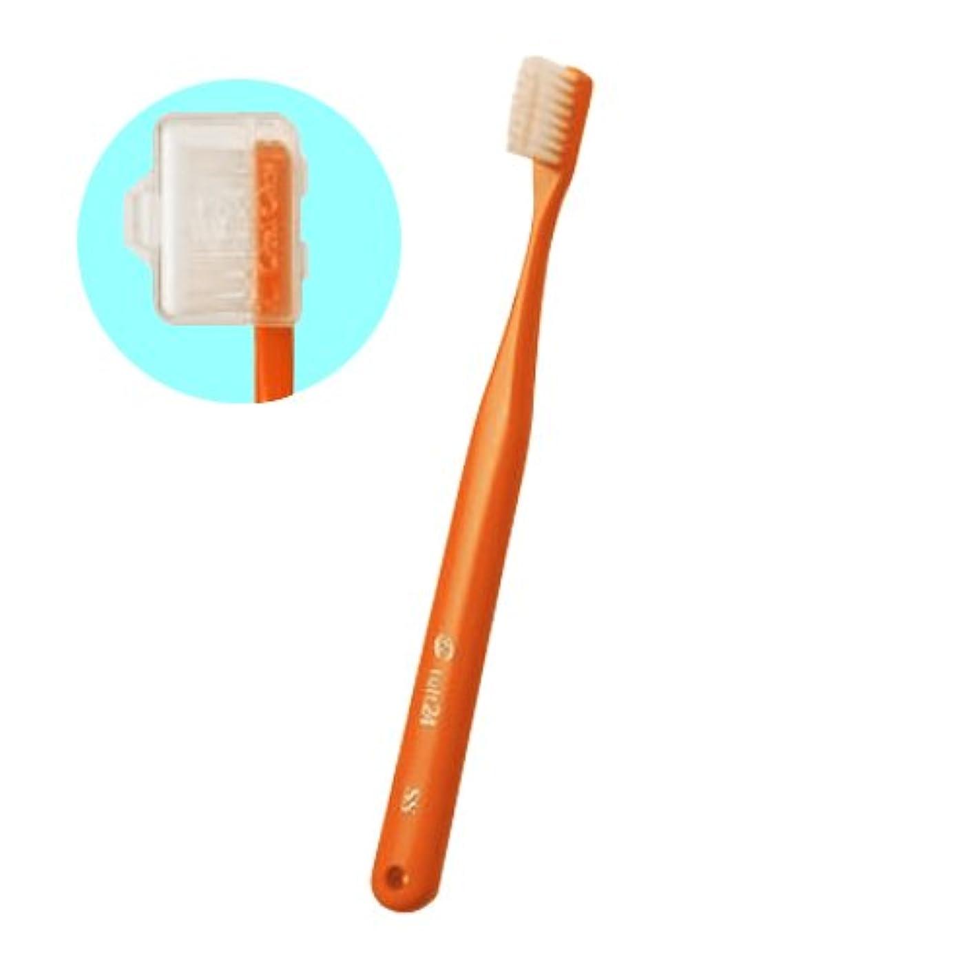 振る舞い免除言い聞かせるオーラルケア キャップ付き タフト 24 歯ブラシ エクストラスーパーソフト 1本 (オレンジ)