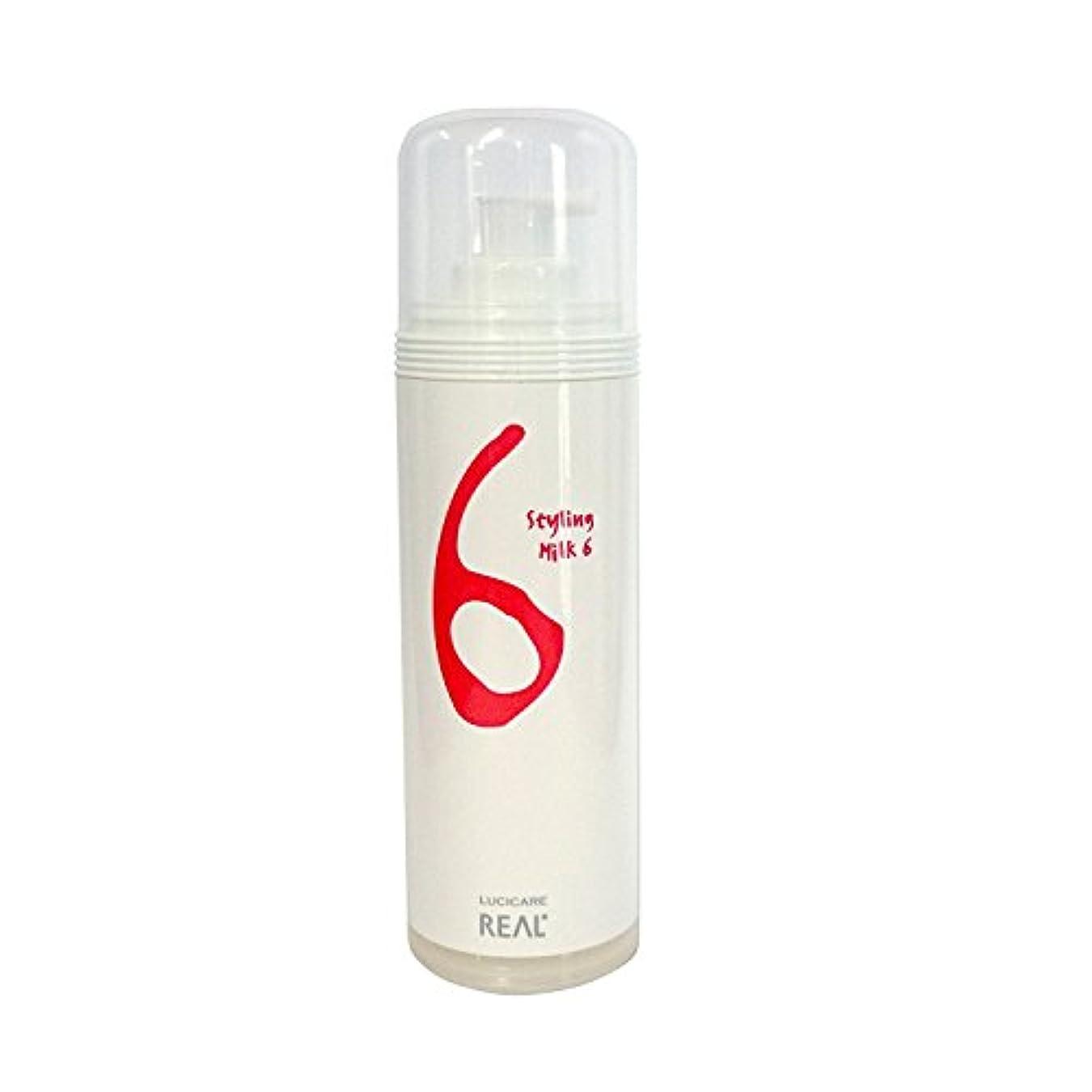効果的臭い無条件リアル化学 ルシケア スタイリングミルク6 135g