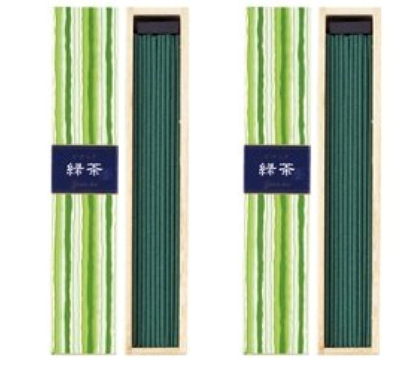 致命的トリップ一回日本香堂 かゆらぎ 緑茶 スティック40本入 (2箱セット)