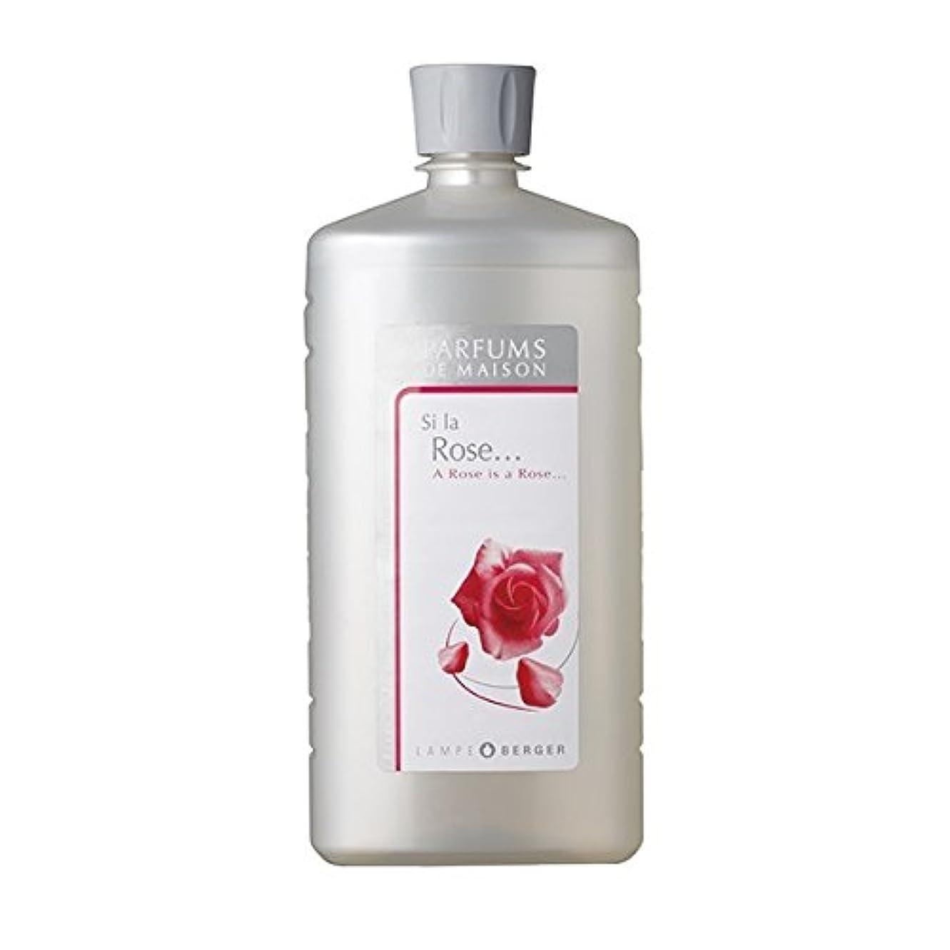送信する悲劇排気ランプベルジェオイル(シーラローズ)Si la rose…/ A rose is a rose….