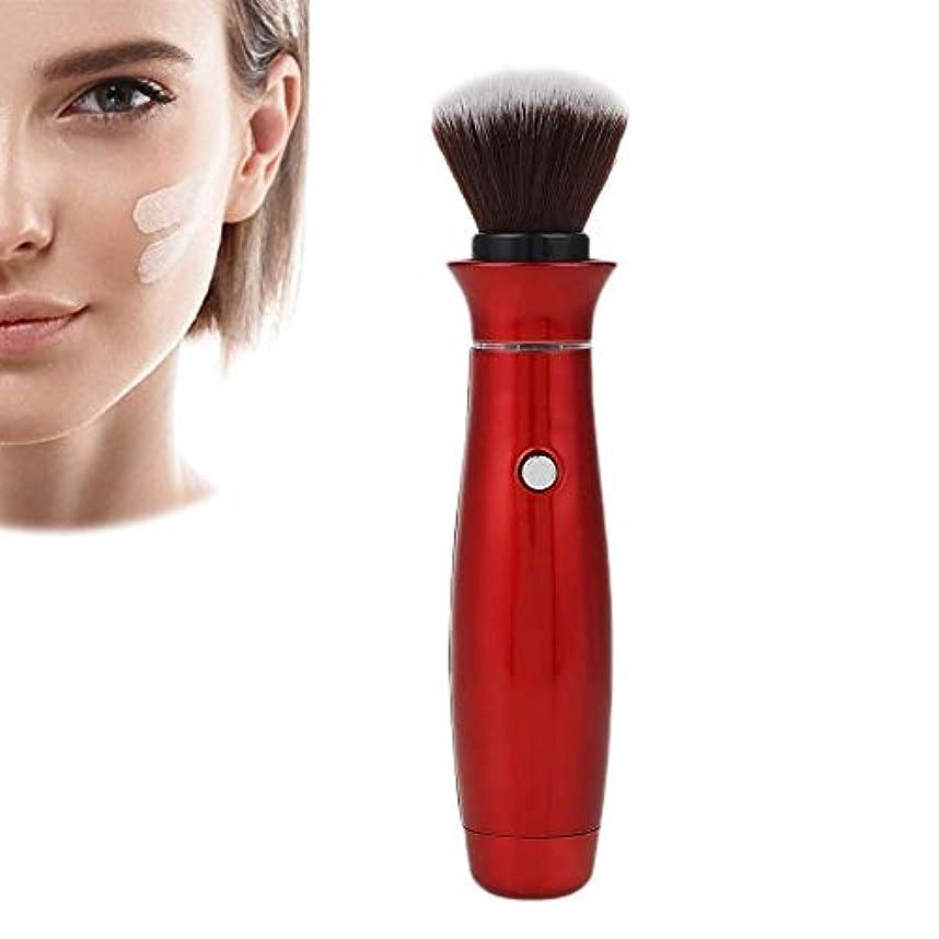 パイルく塩辛い新しい化粧ブラシフェイシャルマッサージブラシ電気クリーニングブラシウォッシュブラシ美容メイクアップツール