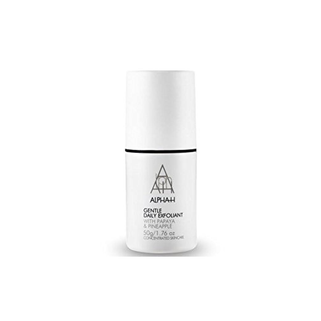 食堂教育援助アルファ - 時間穏やか毎日の角質(50グラム) x4 - Alpha-H Gentle Daily Exfoliant (50G) (Pack of 4) [並行輸入品]