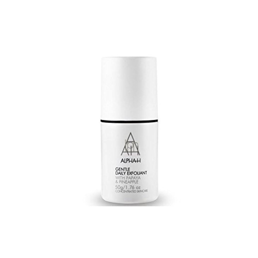 無臭比較素子アルファ - 時間穏やか毎日の角質(50グラム) x2 - Alpha-H Gentle Daily Exfoliant (50G) (Pack of 2) [並行輸入品]
