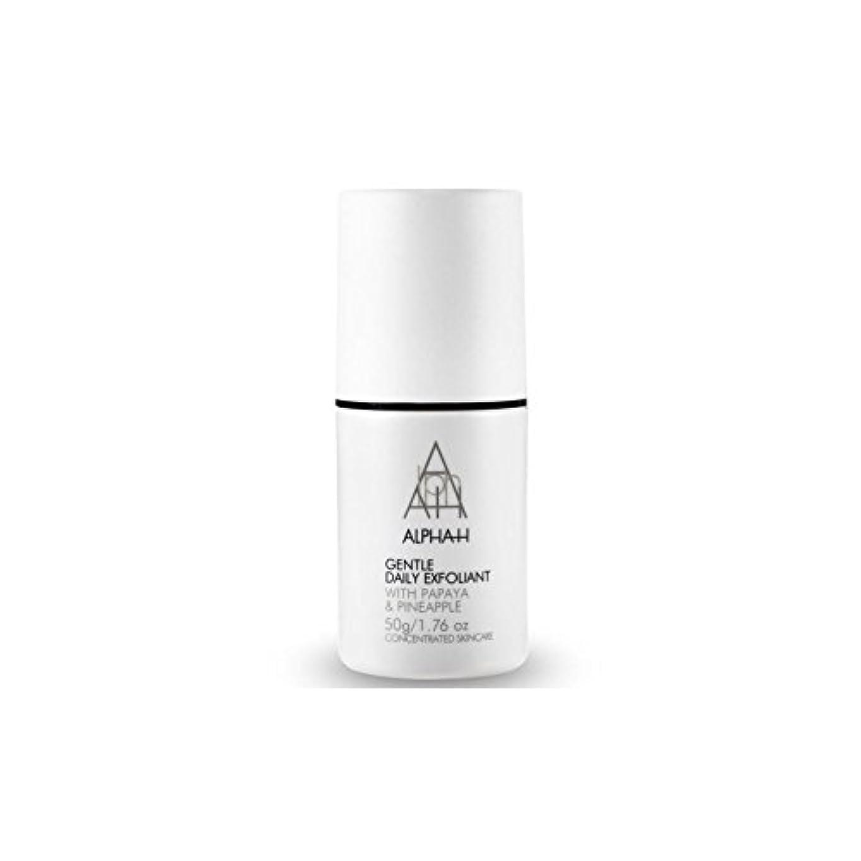 代理人グレートオークエキゾチックアルファ - 時間穏やか毎日の角質(50グラム) x4 - Alpha-H Gentle Daily Exfoliant (50G) (Pack of 4) [並行輸入品]