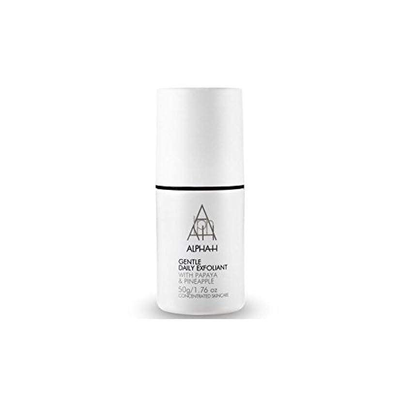 パトロン知恵爪アルファ - 時間穏やか毎日の角質(50グラム) x2 - Alpha-H Gentle Daily Exfoliant (50G) (Pack of 2) [並行輸入品]
