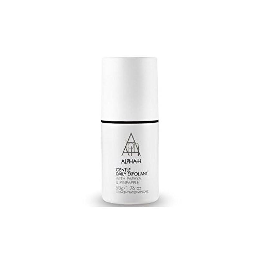 効率的気候ジョブアルファ - 時間穏やか毎日の角質(50グラム) x2 - Alpha-H Gentle Daily Exfoliant (50G) (Pack of 2) [並行輸入品]