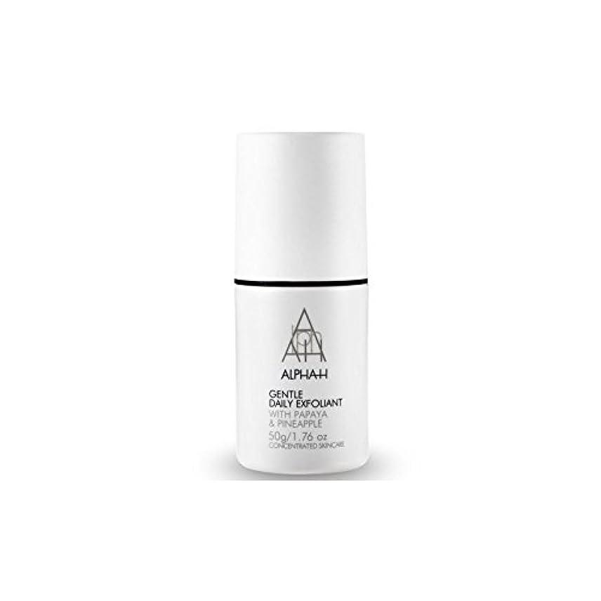 敗北千敬の念アルファ - 時間穏やか毎日の角質(50グラム) x4 - Alpha-H Gentle Daily Exfoliant (50G) (Pack of 4) [並行輸入品]