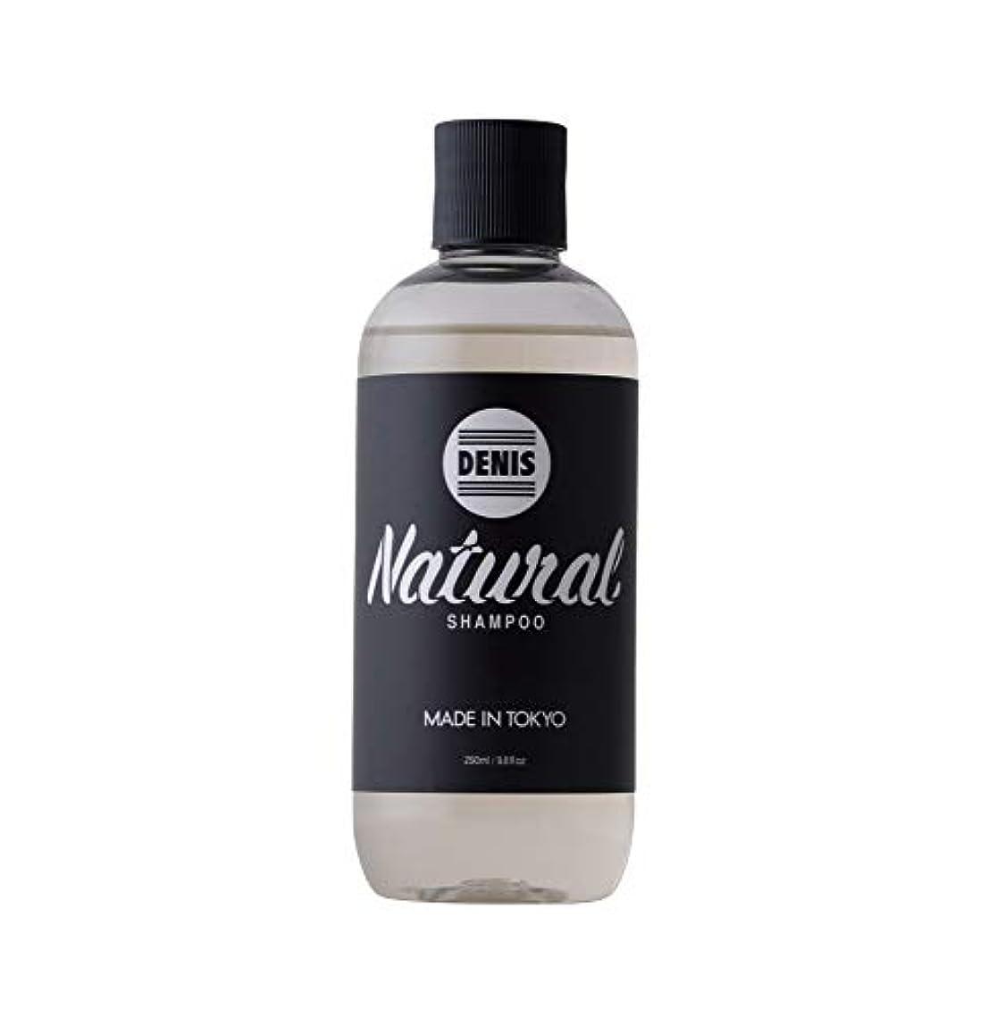DENIS NATURAL SHAMPOO 290ml デニス ナチュラル シャンプー 【 りんごアミノ酸使用/セージの香 】