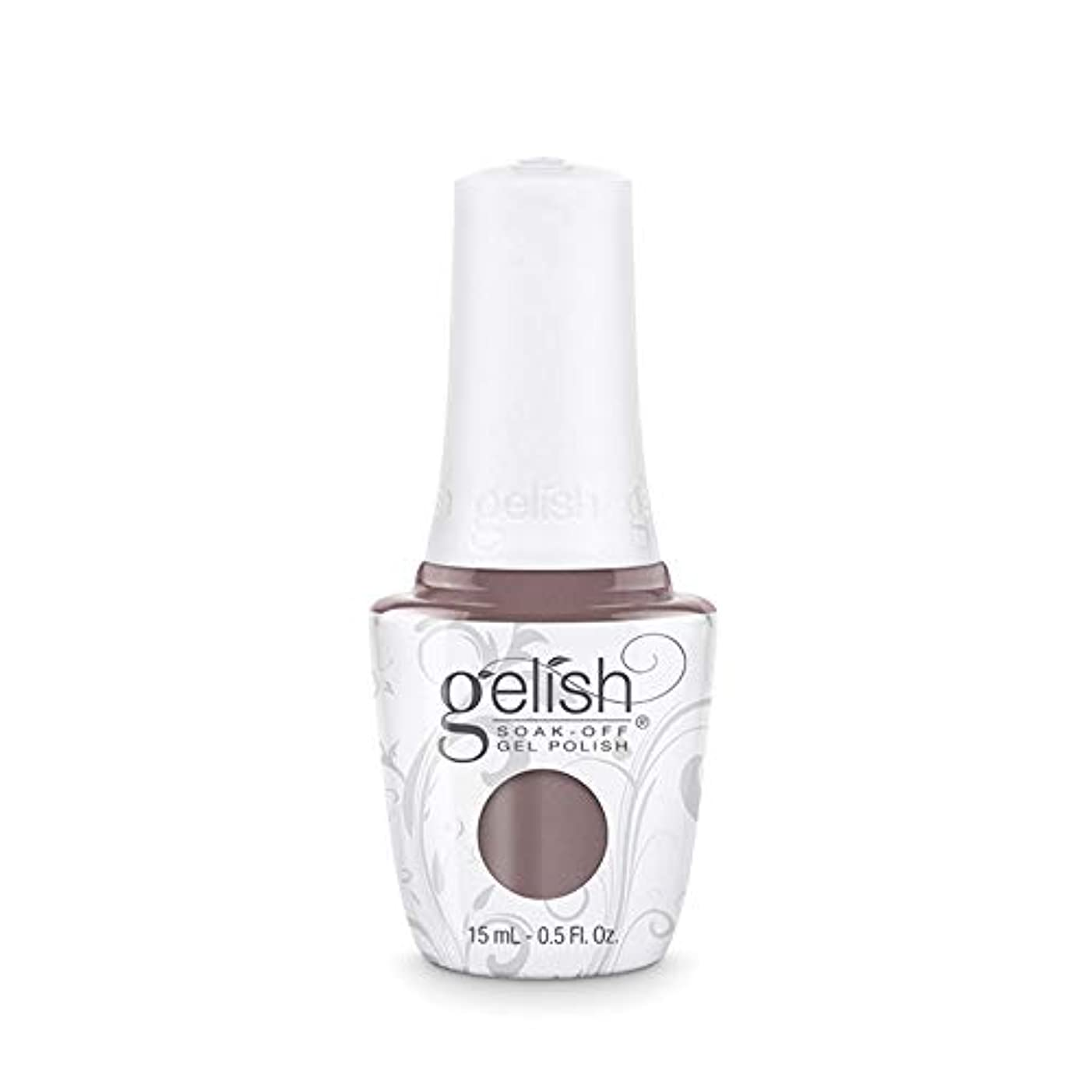 加入ガード主要なHarmony Gelish - From Rodeo To Rodeo Drive - 0.5oz / 15ml