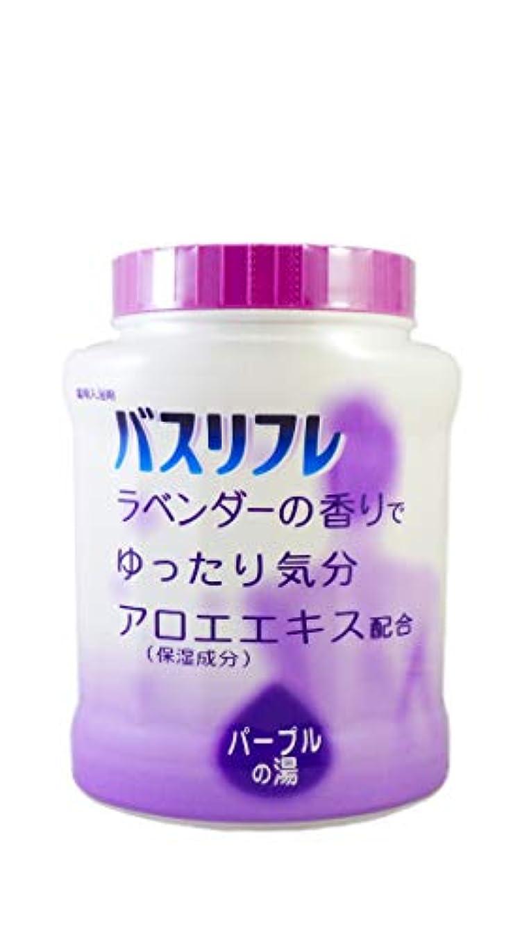 銛変装した深くバスリフレ 薬用入浴剤 パープルの湯 ラベンダーの香りでゆったり気分 天然保湿成分配合 医薬部外品 680g