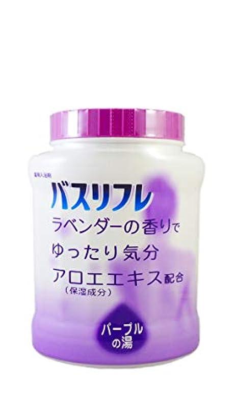朝の体操をする摩擦月バスリフレ 薬用入浴剤 パープルの湯 ラベンダーの香りでゆったり気分 天然保湿成分配合 医薬部外品 680g