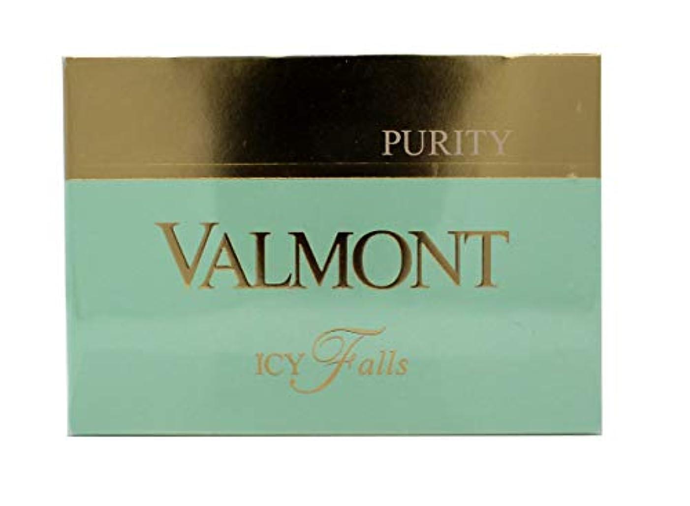 告白する治安判事権限を与えるヴァルモン Purity Icy Falls 200ml/7oz並行輸入品