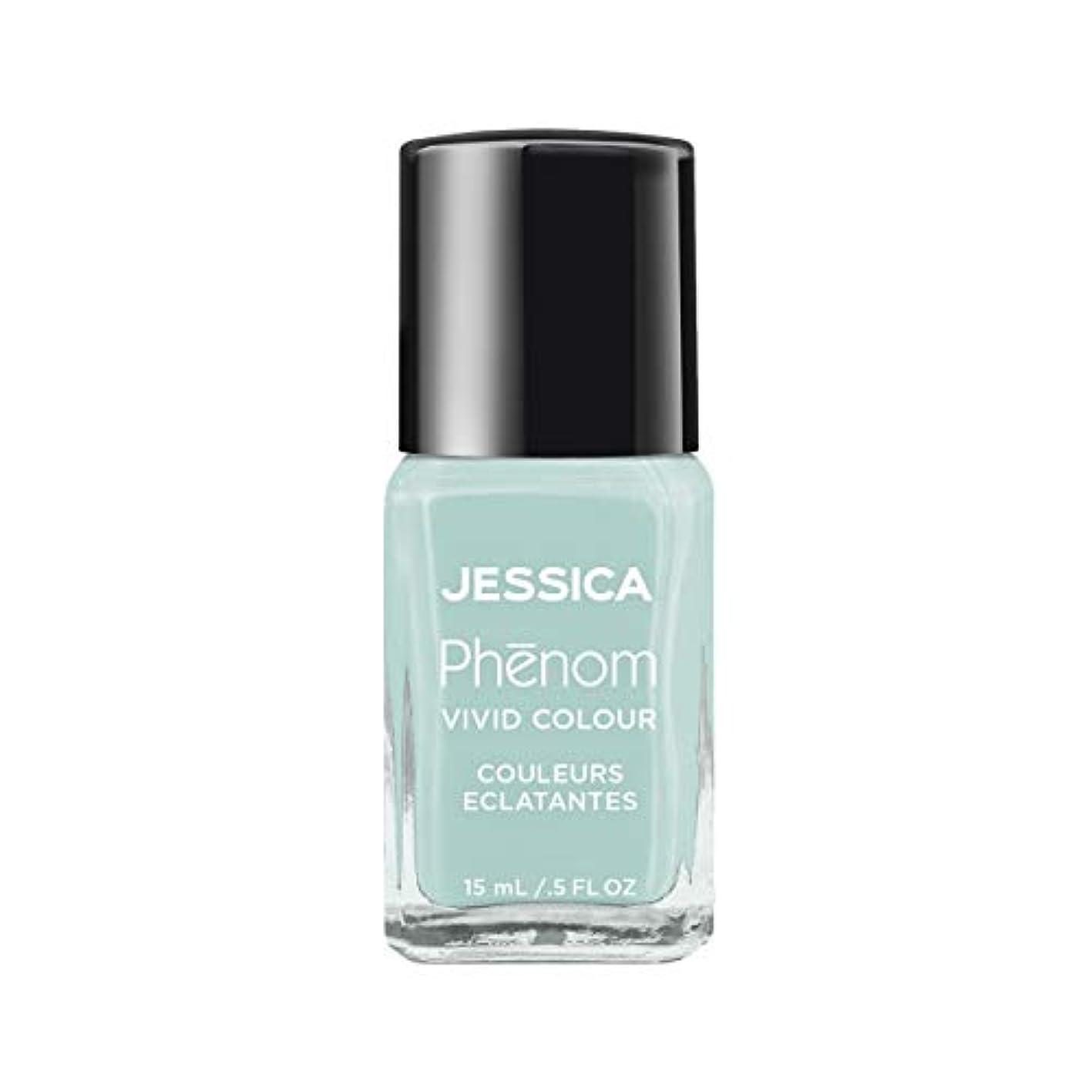 柔らかさ肉高くJessica Phenom Nail Lacquer - Celestial Blue - 15ml / 0.5oz
