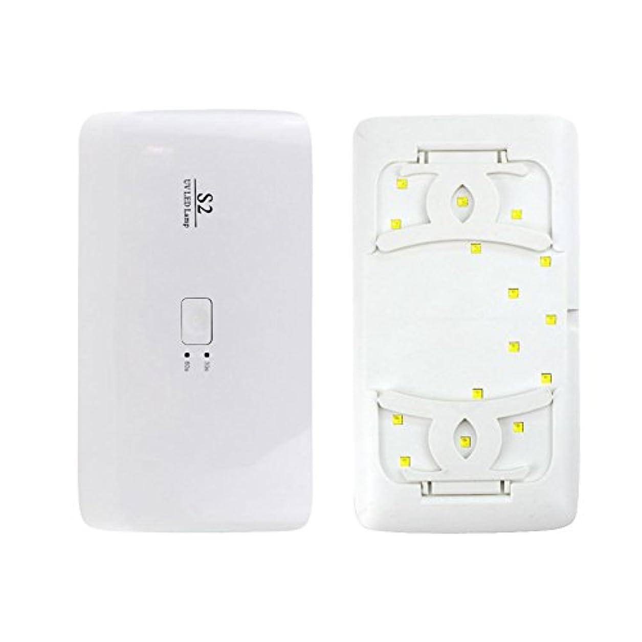 ツール気をつけて腕ポリッシュネイルドライヤー24W UV LEDネイルライト速硬化ジェルワニスネイルポータブルUSB