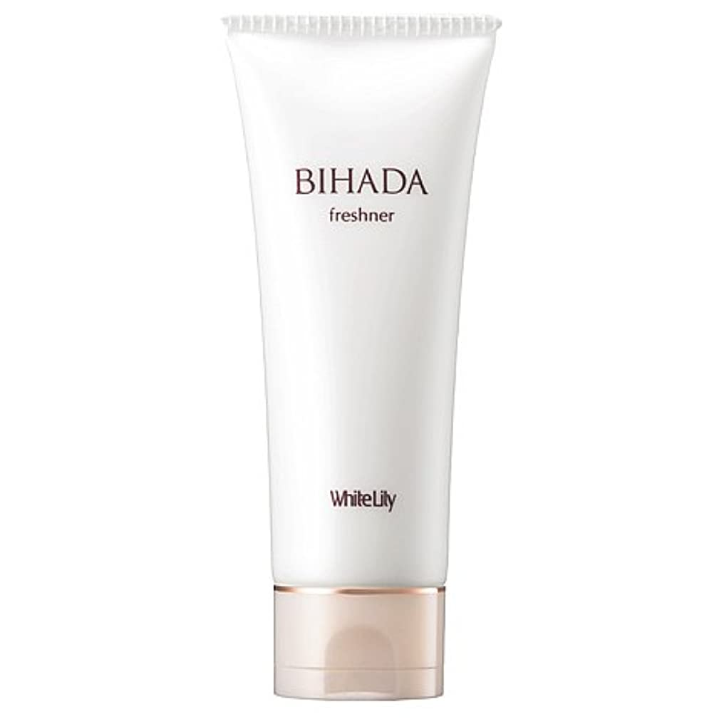 信頼性のある属する意欲ホワイトリリー BIHADAフレッシュナー 100g 洗顔料