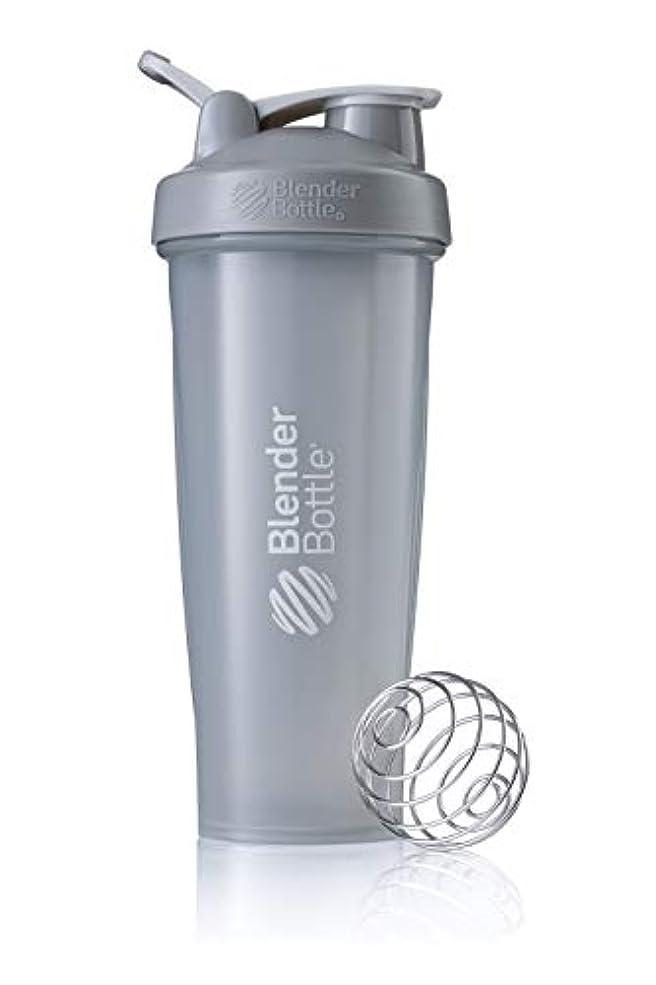 める散文面倒BlenderBottle Classic ブレンダーボトル クラシック Shaker Bottle 32-Ounce Loop Top PEBBLE GREY CLSC32LOOP