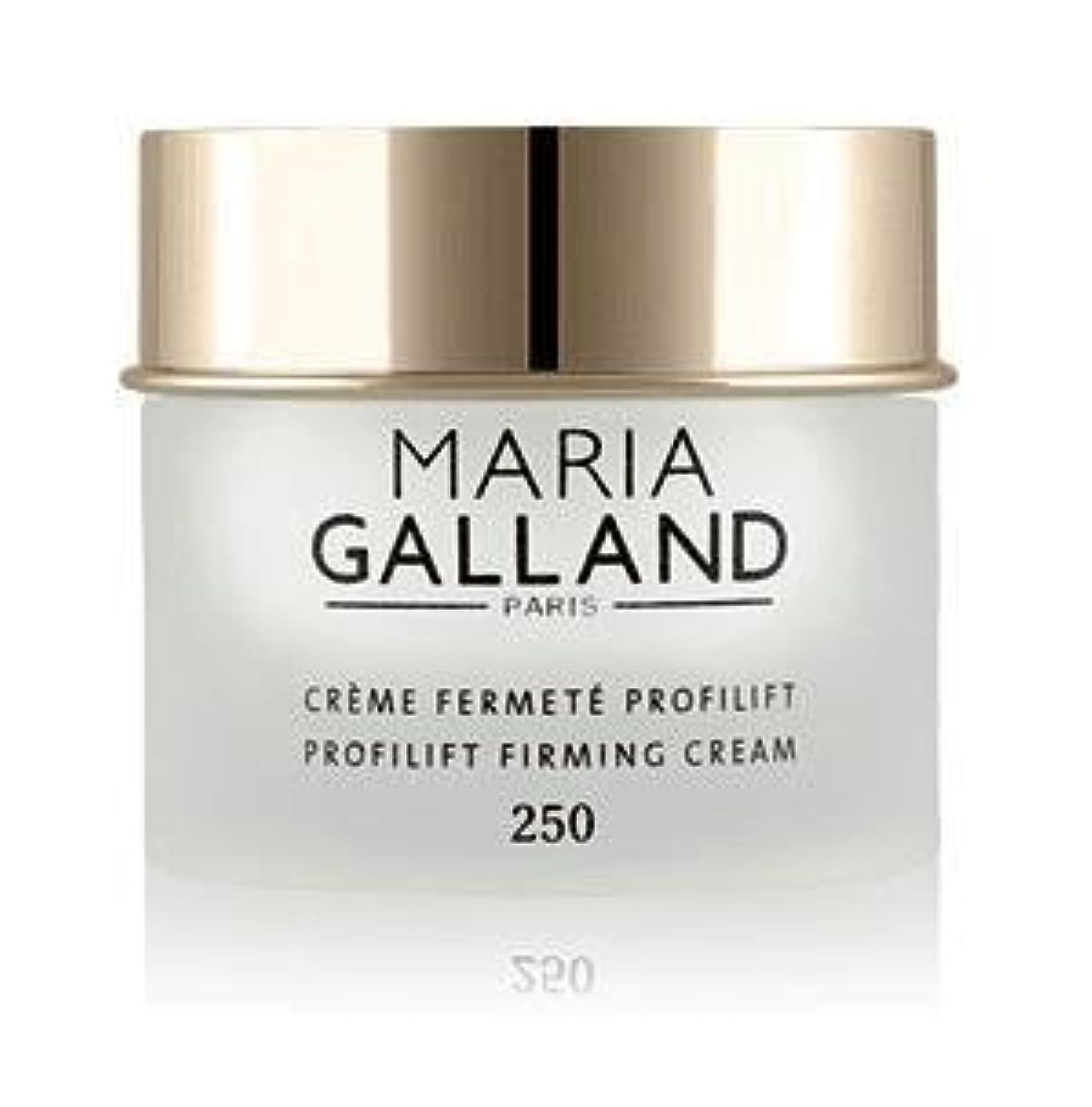 マリア ギャラン プロフリフト ファーミング クリーム250(リフトクリーム)
