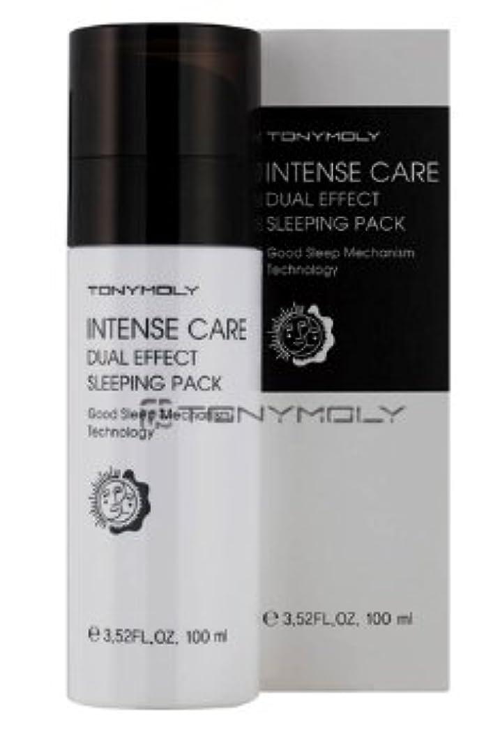 スーパーマーケット崖対応TONYMOLY(トニーモリー) Intense Care Dual Effect Sleeping Pack インテンス ケア デュアル エフェクト...