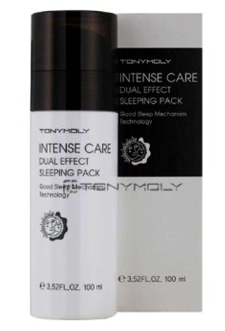 キャメル宙返り中でTONYMOLY(トニーモリー) Intense Care Dual Effect Sleeping Pack インテンス ケア デュアル エフェクト...