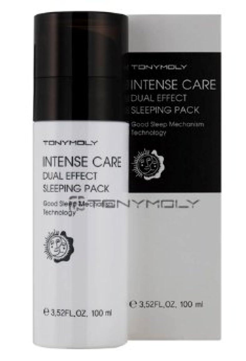 洞窟宇宙のタウポ湖TONYMOLY(トニーモリー) Intense Care Dual Effect Sleeping Pack インテンス ケア デュアル エフェクト...
