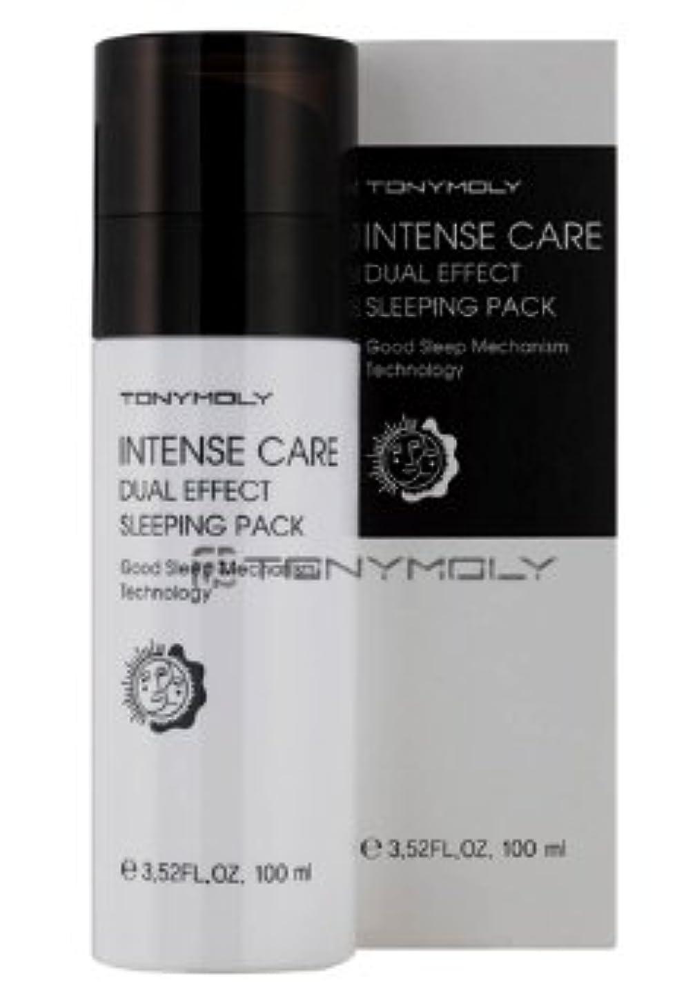 ワイプ鎮痛剤キロメートルTONYMOLY(トニーモリー) Intense Care Dual Effect Sleeping Pack インテンス ケア デュアル エフェクト...