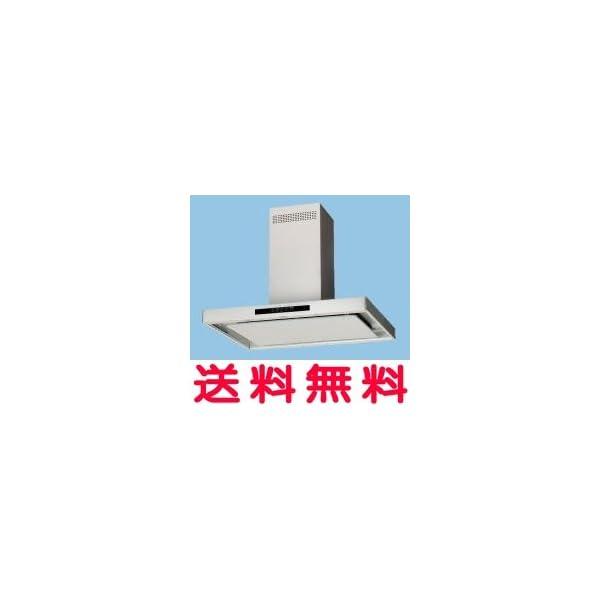 パナソニック Panasonic 【FY-9DC...の商品画像