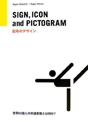 SIGN,ICON and PICTOGRAM―記号のデザインの詳細を見る