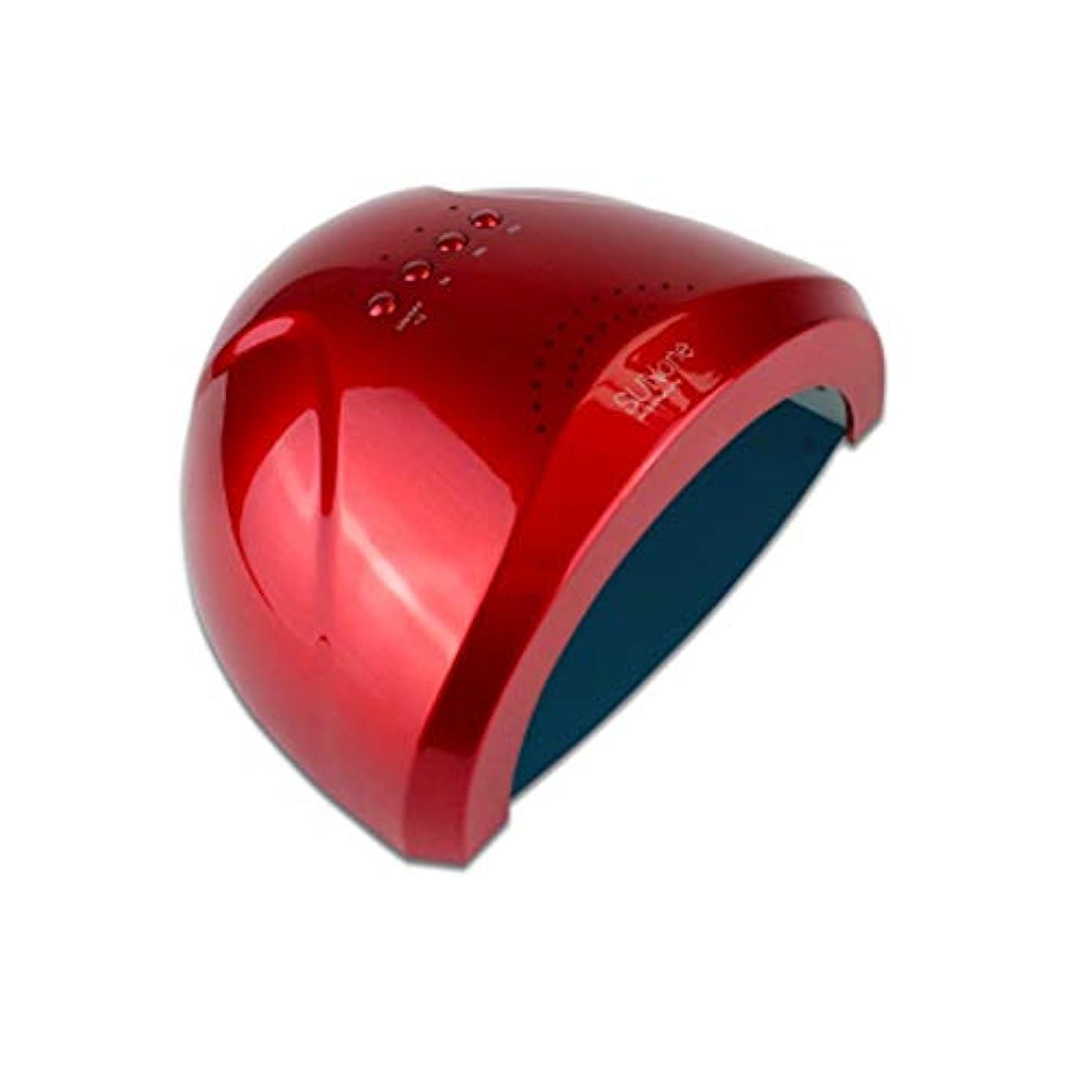 ディンカルビルピアミトンUV LEDネイルライト、ゲル研磨用48ワットクイックネイルドライヤー、3タイマー設定付きネイルライト、自動センサー,Red