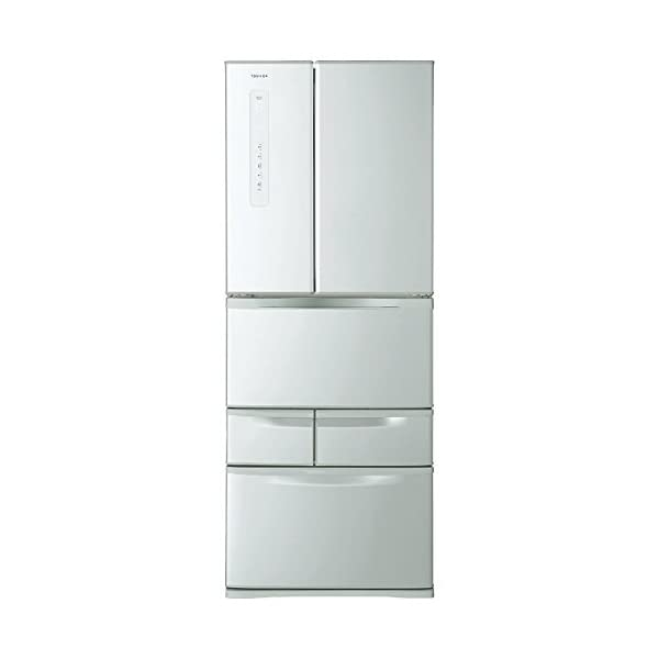東芝 冷凍 冷蔵庫 VEGETA 470(L) ...の商品画像