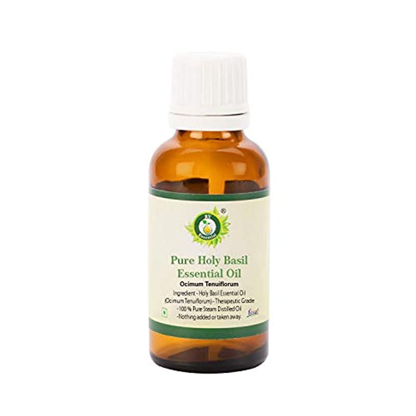声を出してたらい軍R V Essential ピュアホーリーバジルエッセンシャルオイル30ml (1.01oz)- Ocimum Tenuiflorum (100%純粋&天然スチームDistilled) Pure Holy Basil Essential...