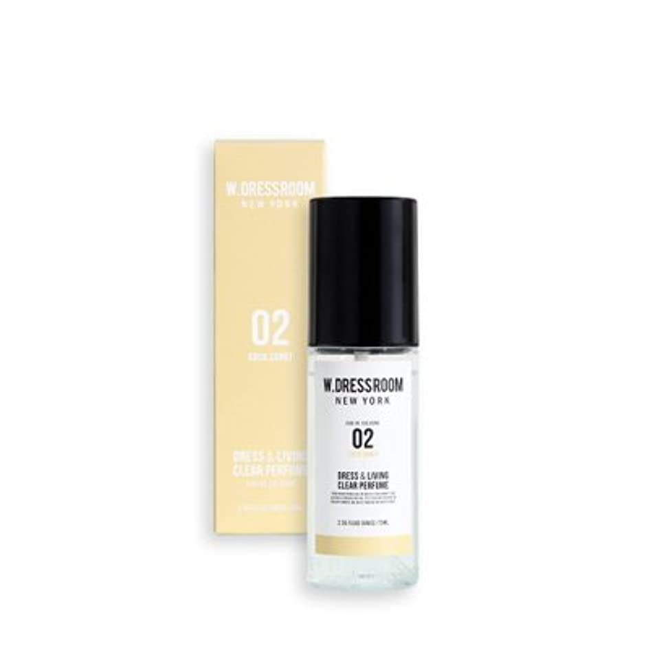 格納ことわざ参加者【国内発送】【W.DRESSROOM】ダブルドレスルーム ドレス&リビング クリア パフューム 70ml / W.DRESSROOM Dress Living Clear Perfume 70ml (#No.02 Coco...
