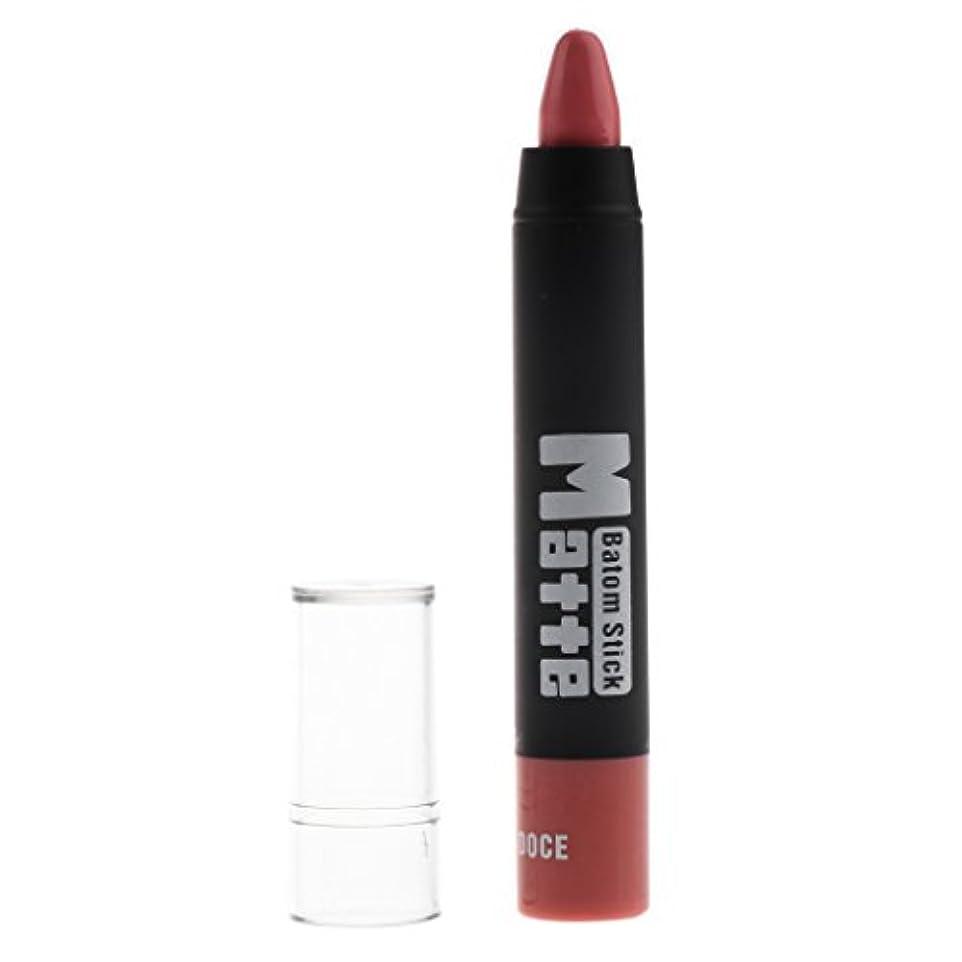 独創的哀れなに渡って回転可能な美容マット保湿口紅ペン化粧防水化粧品