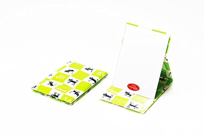 機械的プラス送料堀内鏡工業 CocoLand ナピュア折立ミラー M  チェック緑