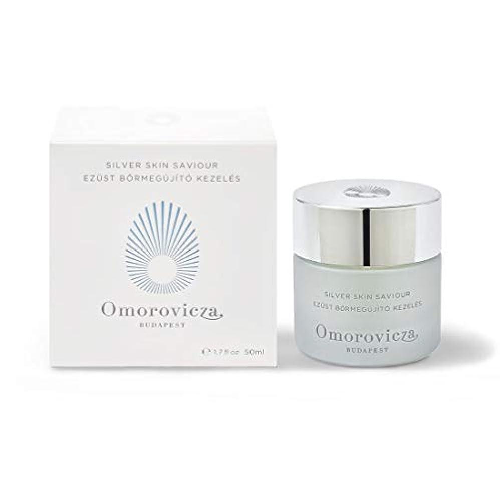 比類のない折り目審判OMOROVICZA Silver Skin Saviour 50ml