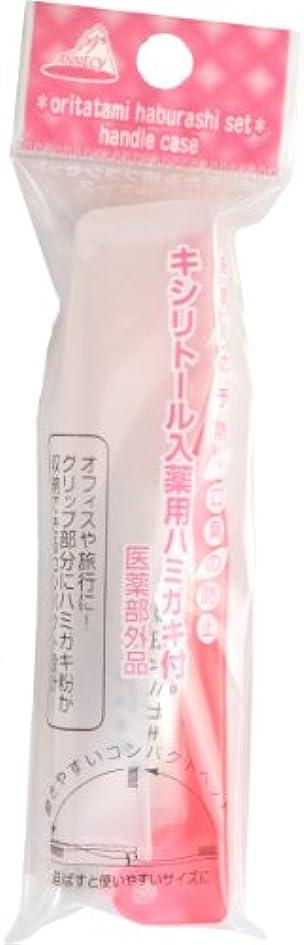 伝染性の活気づく自治OB-50KP 折りたたみ歯ブラシセット ピンク