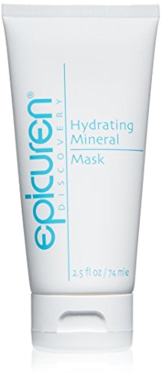 いじめっ子検索インゲンEpicuren Hydrating Mineral Mask - For Dry, Normal, Combination & Sensitive Skin Types 74ml/2.5oz並行輸入品