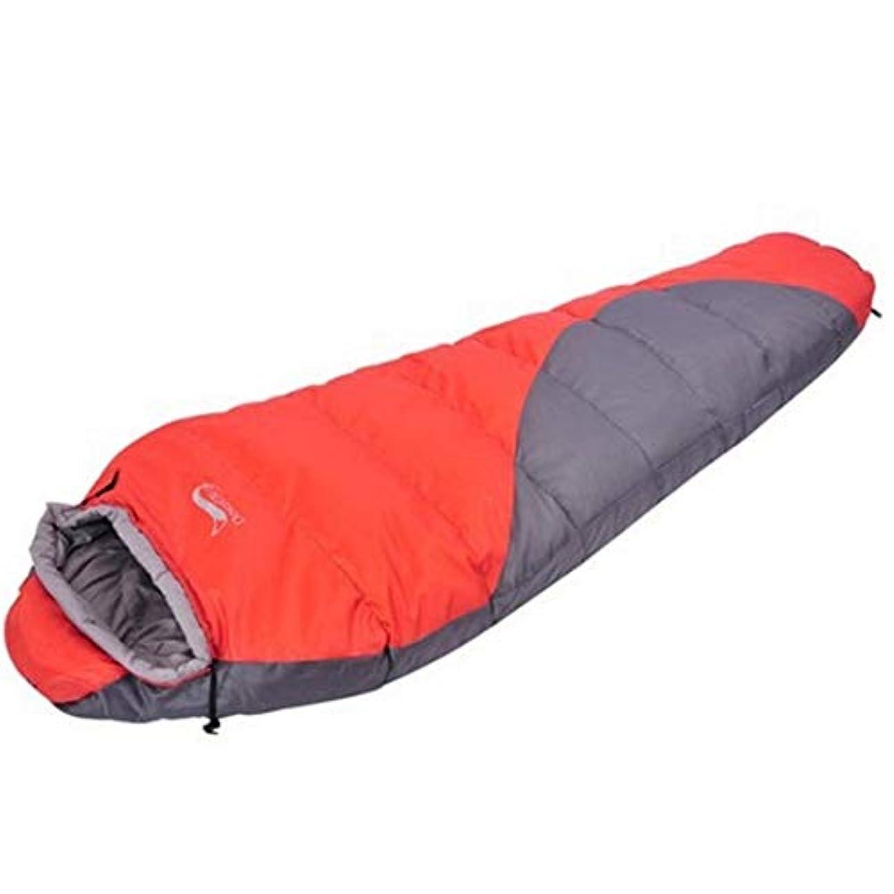 契約する説教規定Madalena 秋と冬のミイラ中空綿屋外寝袋ダブル厚い大人の寝袋ランチブレークロックキャンプ寝袋 (Color : Red)