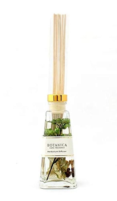 アイデアコンテンポラリー欠かせないBOTANICA リードディフューザー ネイトハーブ Reed Diffuser Neat Herbs ボタニカ