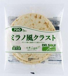 ジェーシーコムサ [冷蔵] チルド 7インチクラスト 5枚入