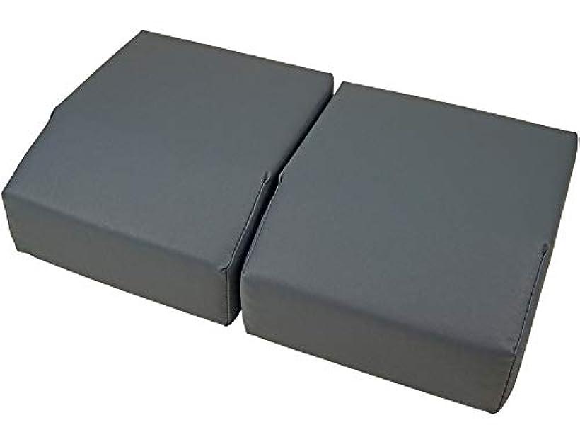 バンドル硫黄本体足置きクッションボディークッション 用 オプション 足置き クッション ベルクロ で連結が可能