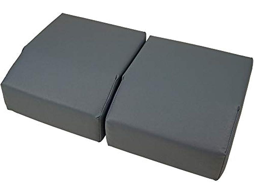 柔らかい布折り目足置きクッションボディークッション 用 オプション 足置き クッション ベルクロ で連結が可能